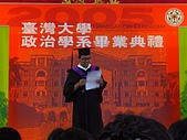 畢業系列:P1020110