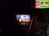 台東之旅:DSCF0745.jpg
