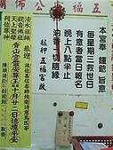 艋舺青山宮靈安尊王暗訪:DSCF1065.jpg