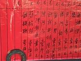 恭祝鳳山殿 保安廣澤尊王 聖誕千秋:DSCF0260.jpg