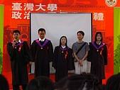 畢業系列:P1020124