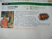 台東之旅:DSCF0760.jpg