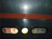 台東之旅:DSCF0813.jpg