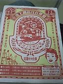 台東之旅:DSCF0820.jpg