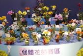 2012.02.25花現台北:_MG_1952.JPG