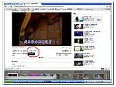 簡易教學:全螢幕擷取 2011428 下午 072803.jpg