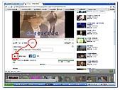 簡易教學:全螢幕擷取 2011428 下午 072840.jpg