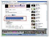 簡易教學:全螢幕擷取 2011428 下午 072851.jpg