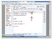 簡易教學:全螢幕擷取 2011429 下午 060025.jpg