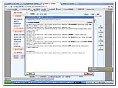 簡易教學:全螢幕擷取 2011429 下午 060040.jpg