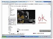 簡易教學:全螢幕擷取 2011429 下午 060333.jpg