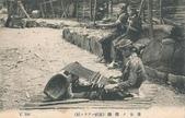 臺灣歷史印象--人文篇:機織-霧社