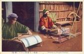 臺灣歷史印象--人文篇:機織-布農族