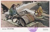 臺灣歷史印象--人文篇:機織-角板山