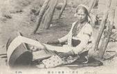 臺灣歷史印象--人文篇:機織-阿美族