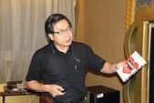 高師大成教所組發二管理經濟學期末報告:IMG_4758.JPG