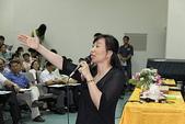 高師大成教所組發二講座:民進黨蔡英文主席演講:IMG_4242.JPG