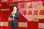 高師大成教所組發班99年度謝師暨送舊晚會:IMG_5587.JPG