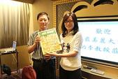 高師大成教所組發二管理經濟學期末報告:IMG_4712.jpg