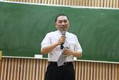侯校長友宜(中央警察大學校長)講座:IMG_4513.JPG