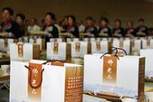 佛光山2010年供僧法會:IMG_7830.JPG