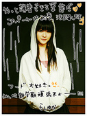 Perfume:1364885831.jpg
