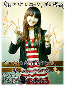 Perfume:1364885847.jpg