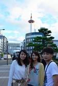 京都藝術車站~嵐山渡月橋: