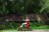 松羅國家步道一日遊: