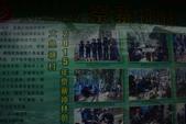 2017-03-08元陽大漁塘村: