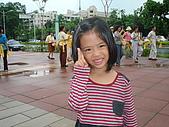 愛心姐姐的相簿:2008-07-20照片 001.jpg