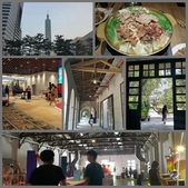 文青暑遊:松菸與南港citylink