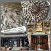 西濱半日遊:鹿港廟宇
