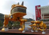 南港 City link:city link6.png