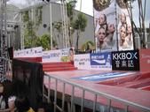 AKB48出席2011台灣金曲獎-走星光大道篇_20110618:1666610392.jpg