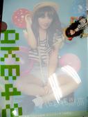 我的AKB48 -2011年官方月曆 Type A到貨囉~~~:1263271972.jpg