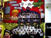 我所任教最可愛的高雄高商308と309班學生2011年畢業紀念冊:1787997662.jpg