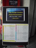 陳良弼2009出國比賽韓國釜山Bexco國際會議中心會場11_22-24:1152815173.jpg