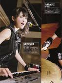 史上最強神樂團-SKE48 club band!!:1533890103.jpg
