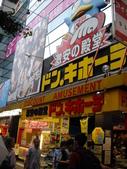 一群宅男們秋葉原女僕餐廳(和服日)吃晚餐及去買SKE48第3張單曲(7月7日發售)_20100707:1236995793.jpg