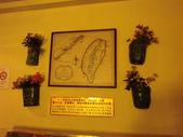 在某一間傳統台灣風餐廳用晚餐_巧遇AKB48神之七人 柏木由紀_20120225:1932745925.jpg