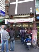 連兩攤月讀女僕咖啡廳聚餐_20120120:1498140785.jpg