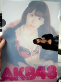 我的AKB48 -2011年官方月曆 Type A到貨囉~~~:1263271974.jpg