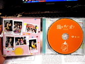 我新買的劇場版音樂CD-AKB48-涙サプライズ 到貨了:1458167897.jpg