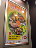 陳良弼2011的香港行第5天_回程前再去銅鑼灣打小人及AKB48博物館_0301:1245575697.jpg