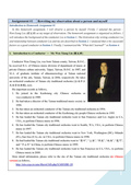 陳良弼在國立中山大學音樂學系的修課報告:1809195098.jpg