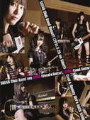 史上最強神樂團-SKE48 club band!!:1533890104.jpg