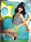 我的AKB48 -2011年官方月曆 Type A到貨囉~~~:1263271975.jpg
