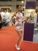 第13屆台北國際連鎖加盟店大展_20120226:1306738789.jpg