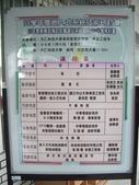 2010大仁科技大學資工系嵌入式系統技術研討會_20100106:1722499446.jpg